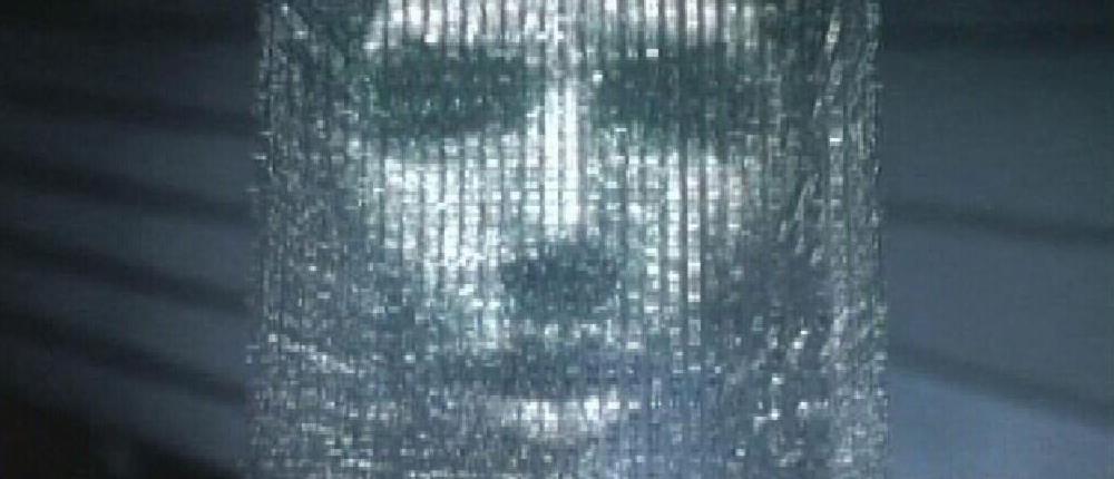 VIKI from I Robot